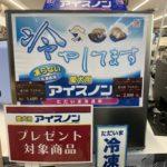 ⭐️横浜瀬谷店よりお知らせ⭐️